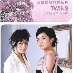英皇钢琴热恋系列 (Disc 1) / EEG Love Song