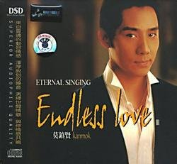 Eternal Singing Endless Love III - Kan Mok