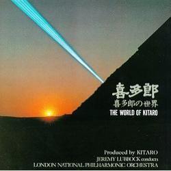 The World Of Kitaro - Kitaro