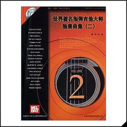 Master Anthology Of Fingerstyle Guitar Solos Vol. 2 - Various Artists