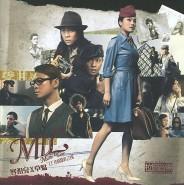 903 ID Club Closing Medley (Disc 1) - Dung Tổ Nhi - Thảo Mãnh