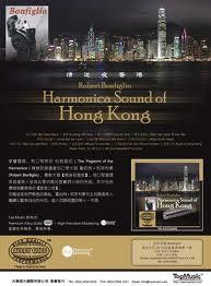 Harmonica Sound of Hong Kong - Robert Bonfiglio