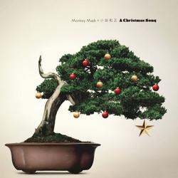 A Christmas Song - Monkey Majik,Kazumasa Oda - Kazumasa Oda