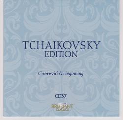 Tchaikovsky Edition CD 37 - Various Artists - London Symphony Orchestra