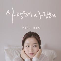 I Love You I Love You - Miso Kim