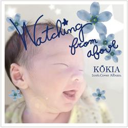 Watching from Above - KOKIA