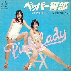 Pink Lady CD1 - Pink Lady