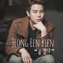 Envy You - Jeong Eun Been