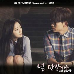 Touching You OST Part.3 - Roo