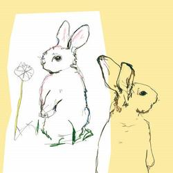 Look Around - Beat Happening
