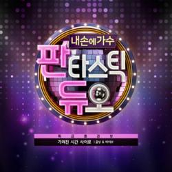 Fantastic Duo Part.8 - Yoon Sang - Vibe