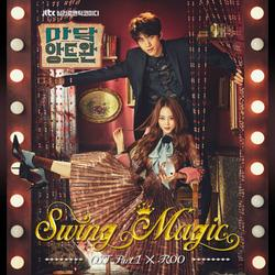 Madame Antoine OST Part.1 - Roo