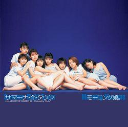 Summer Night Town - Morning Musume