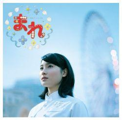 NHK TV Drama Mare Original Soundtrack 2 - Various Artists