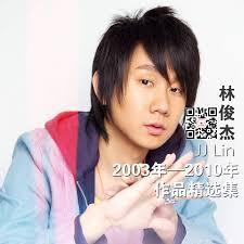 林俊杰2003年-2010年作品精选集 / Ca Khúc Chọn Lọc Từ 2003 - 2010 Của JJ Lin - Lâm Tuấn Kiệt