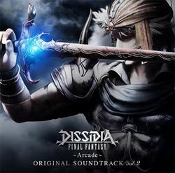 DISSIDIA FINAL FANTASY -Arcade- ORIGINAL SOUNDTRACK vol.2 CD1 - Various Artists