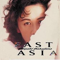 East Asia - Miyuki Nakajima