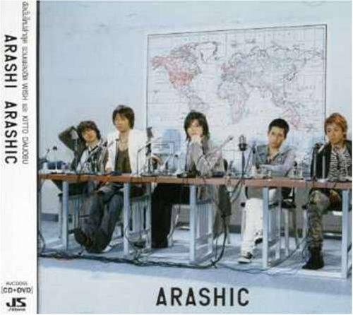 Arashic - Arashi
