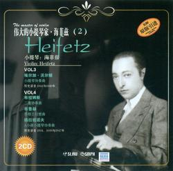 Naxos Historical: The Master Of Violin - Heifetz Vol.4 - Jascha Heifetz
