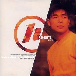 Heart - Hứa Chí An