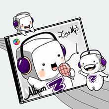 Zing Collection: Doraemon TV Soundtrack - Various Artists