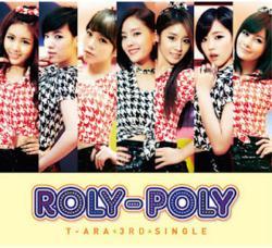Roly Poly (Jacket B) - T-ARA - T ara