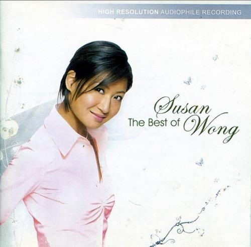 The Best Of Susan Wong - Susan Wong