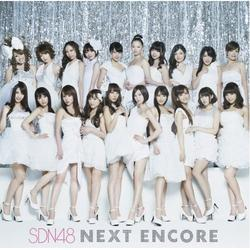 Next Encore - SDN48