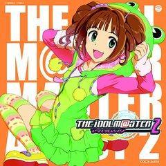 THE iDOLM@STER Master Artist 2 - First Season - 09 Yayoi Takatsuki - THE iDOLM@STER