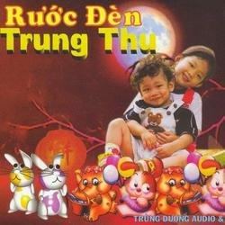 Rước Đèn Trung Thu - Various Artists