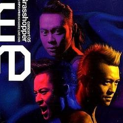 我们的草蜢演唱会/ Our Grasshopper Concert (CD2) - Thảo Mãnh