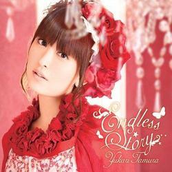 Endless Story - Tamura Yukari