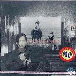 音乐爱情事件/ Musical Love Affair (CD3) - Phan Mỹ Thần