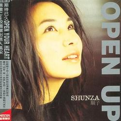 Open Up (CD1) - Thuận Tử