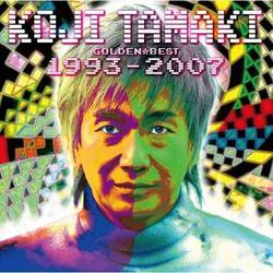 Golden Best Tamaki Koji 1993-2007 (CD1) - Koji Tamaki