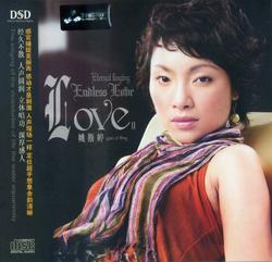 Eternal Singing Endless Love II - Yao Si Ting - Diêu Tư Đình