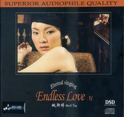 Eternal Singing Endless Love IV - Yao Si Ting - Diêu Tư Đình