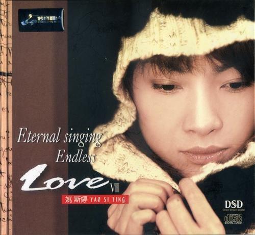 Eternal Singing Endless Love VII - Yao Si Ting - Diêu Tư Đình