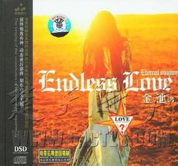 Eternal Singing Endless Love III - Jin Chi