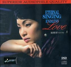 Eternal Singing Endless Love V - Yao Si Ting - Diêu Tư Đình
