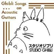 Ghibli Songs On Acoustic Guitars - Various Artists