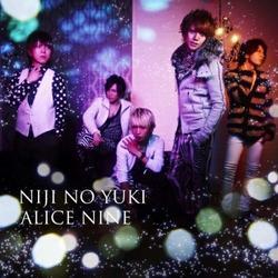 虹の雪 (Niji no Yuki) - Alice Nine