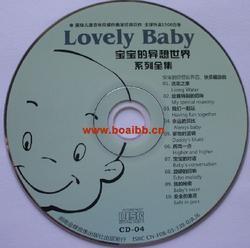 Lovely Baby CD, Vol. 4 - Raimond Lap