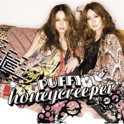 Honeycreeper - Puffy