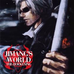 The Quickening - Jimang