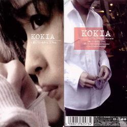 愛しているから (Aishiteiru Kara) - Kokia - KOKIA