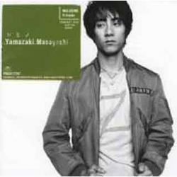 ドミノ (Domino) - Masayoshi Yamazaki