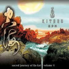 Sacred Journey Of Ku-Kai (Volume 4) - Kitaro