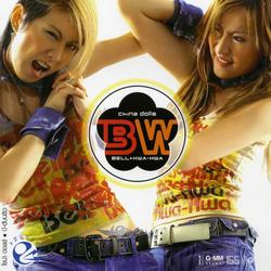 BW - China Dolls