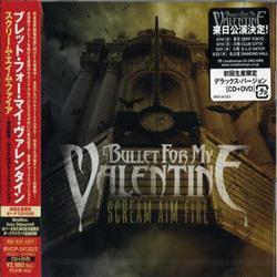 Scream, Aim, Fire (Japanese - Limited Edition) - Bullet for My Valentine - Bullet For My Valentine
